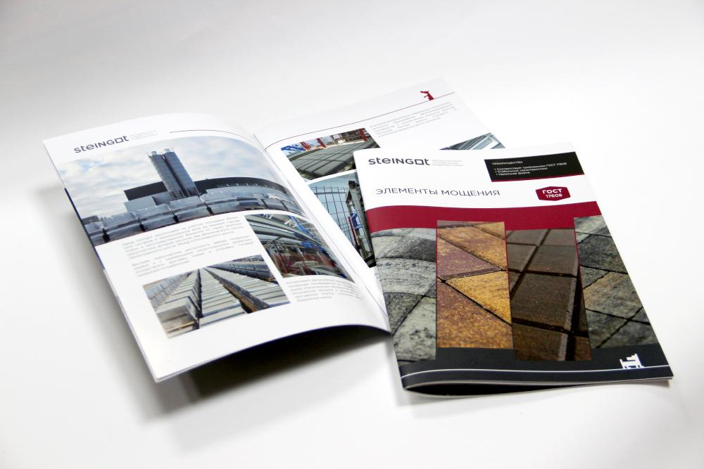 помогло страницы каталогов картинки пломбы композиционного материала